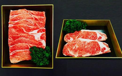 熊本県産 赤牛 ステーキ(180g×2)&すき焼き(400g)セット