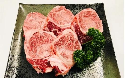 熊本県産 赤牛すね肉 600g 煮込んでおいしい!あか牛 スネ肉
