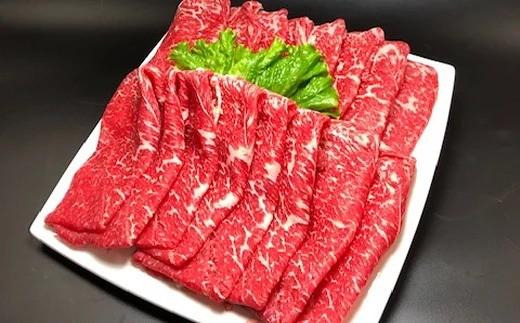 熊本県産 黒毛和牛 赤身 モモ すき焼き 1kg