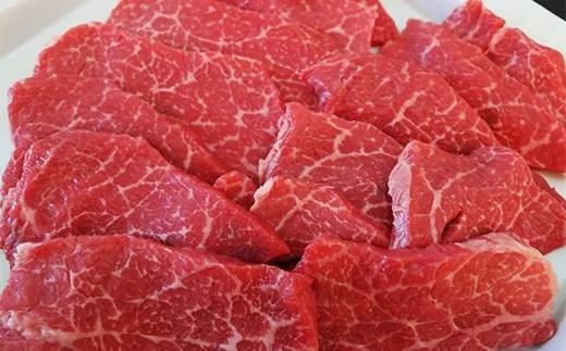 熊本県産 あか牛 焼肉用 450g 焼き肉 赤牛 八代屋肉桜