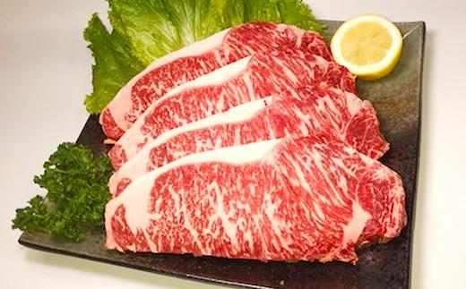 熊本県産 赤牛 ステーキセット 4枚(1枚約180g)計約720g