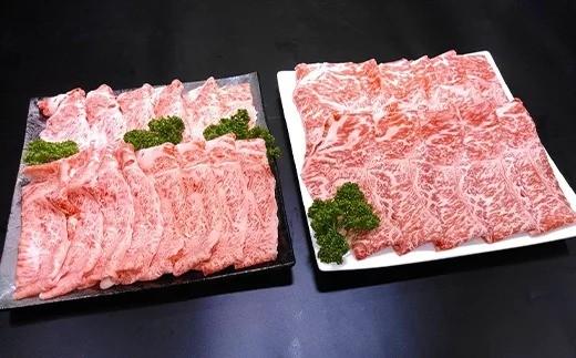 究極!赤牛VS黒牛 すき焼き 食べ比べセット(1)1kg 和王 あか牛