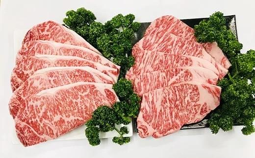 究極!赤牛VS黒牛 ステーキ 食べ比べセット(2)1.8kg 和王