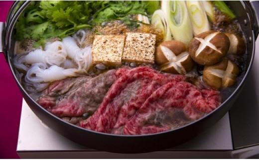 9C-11岩元精肉店 こだわりのすき焼きセット