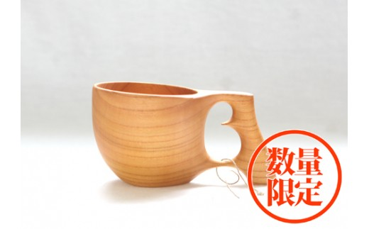 mogu cup (木具カップ) 【マグカップ】