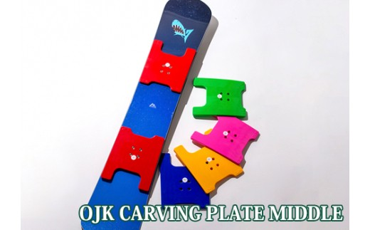 OJK CARVING PLATE MIDDLE