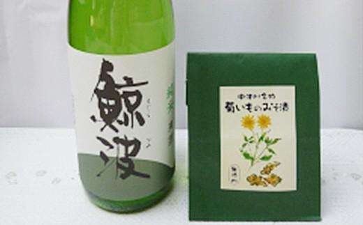 10152 菊いも味噌漬と鯨波純米酒セット