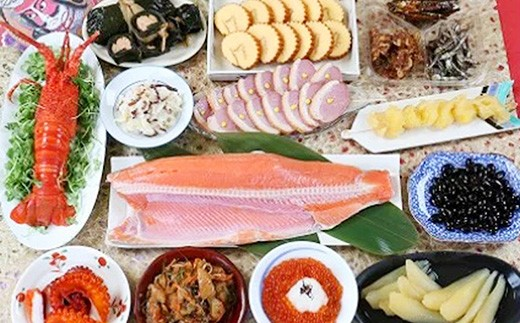 [C371]12/25~27お届け 年越しおせち料理にぴったり!「お正月セット」