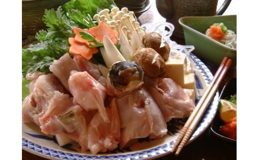 No.087 篠島天然とらふぐ鍋用ぶつ切り / 河豚 フグ てっちり ふぐちり 愛知県