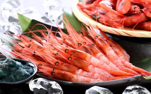 [A-2301] 海の上で食べる味!漁船直送☆船内瞬間冷凍 甘えび 約1.1kg