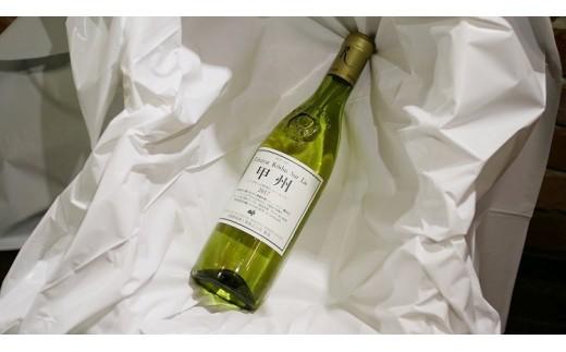 B-652.勝沼ぶどうの丘推奨 白ワイン(辛口)1本