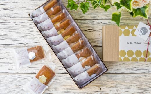 [はちみつ・ソバ 2種の味わい]金銀フィナンシェ 20個