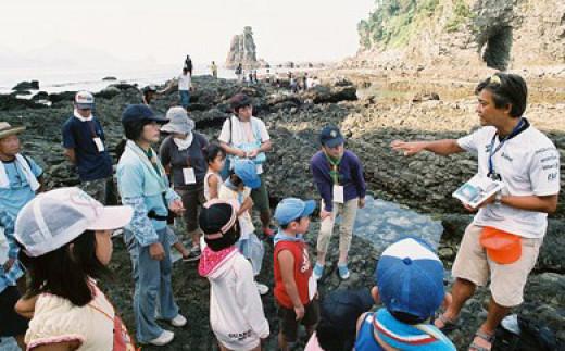 堂ヶ島トンボロ渡りと西伊豆水族館(2名様パック)
