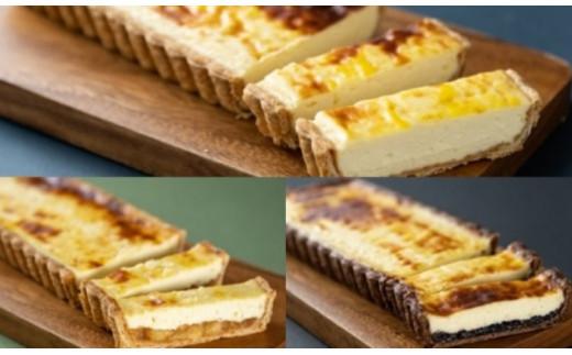 「CHEESECAKE一厘」チーズケーキ3個セット【C16】