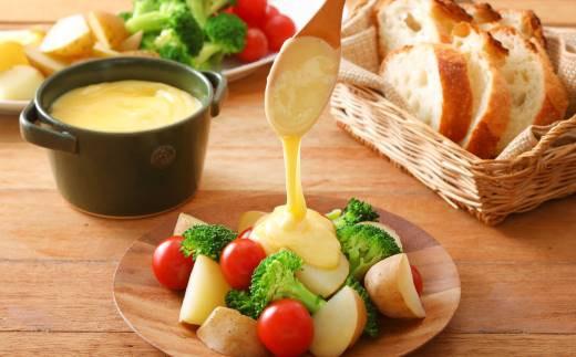 とかち「ラクレットチーズモールウォッシュ・パスタ」セット【A35】