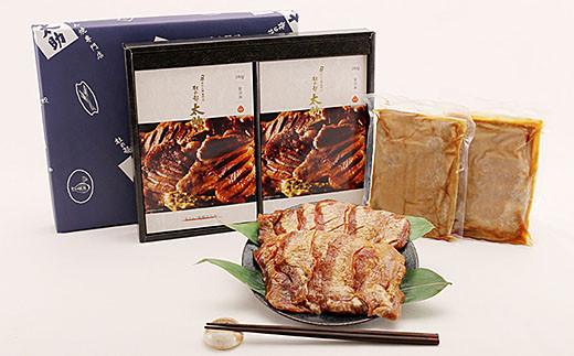 FY20-041 牛たん味噌味詰合わせ10枚入(360g)