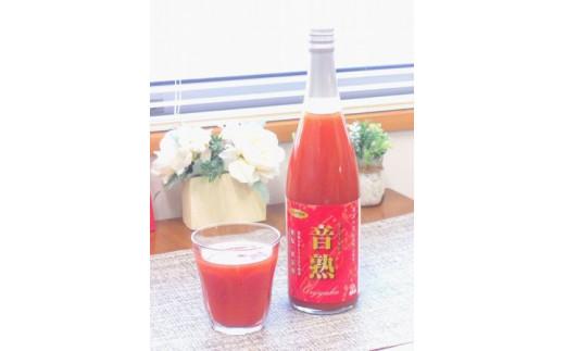 【新型コロナ対策】支援20-22 星降る里日南町の完熟桃太郎トマトジュース 6本セット