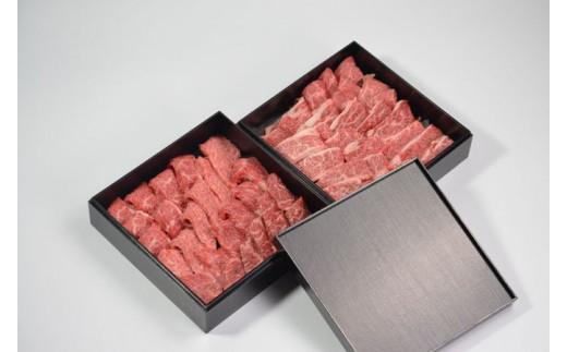【新型コロナ対策】支援20-33 鳥取和牛専門店 特撰部位の焼肉盛り合わせ 二段重 H-204