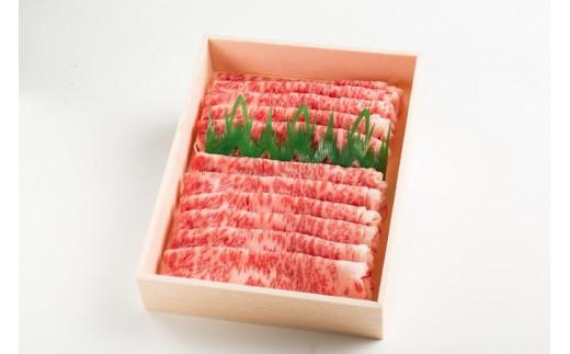 【新型コロナ対策】支援20-30 特選!鳥取和牛リブロースすき焼き用