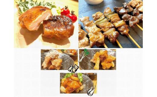【新型コロナ対策】支援20-17 鳥取のチキンステーキとおつまみ、焼鳥セット