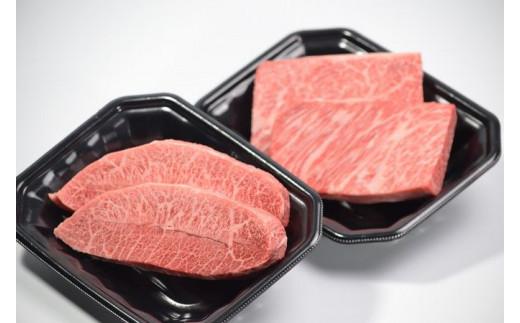【新型コロナ対策】支援20-27 霜降り!鳥取和牛極上希少ロース ミスジ&ザブトンのステーキセット