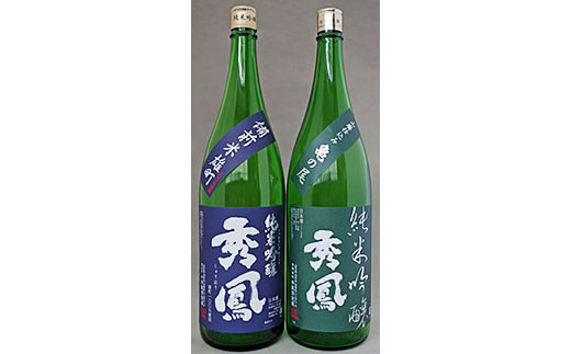 FY19-503 秀鳳 純米吟醸 1.8L 2種セット