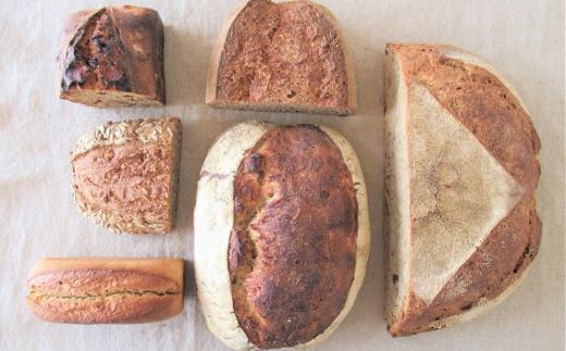 オーガニック小麦使用の薪窯パンセットB【C17】
