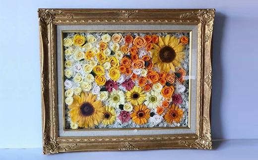 【300-005】枯れないお花 プリザーブドフラワーの絵画