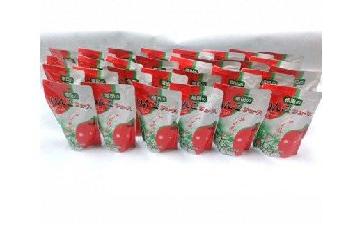 No.536 増田の無添加りんごジュース 30袋入 / リンゴジュース 林檎 パック 秋田県 特産品
