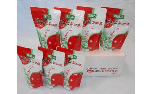 No.674 増田の無添加りんごジュース 20袋 / リンゴジュース 林檎ジュース ストレートジュース 秋田県