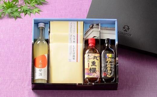 日本最古のみりん蔵を有する 九重味淋 特選ギフトセット H002-007