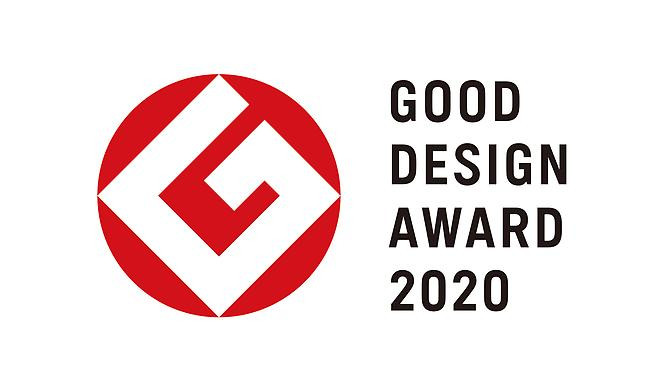 ◆「新富ライチ」が、 2020年度「グッドデザイン賞」を受賞しました!