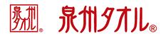 大阪府の地域資源認定を受けた「泉州タオル」
