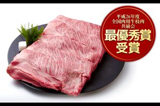 こだわりの和牛と豚肉!北上市お肉特集