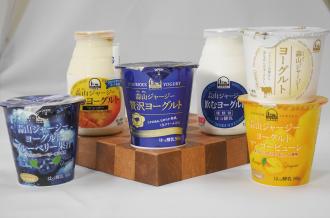 希少な蒜山ジャージー牛の乳製品