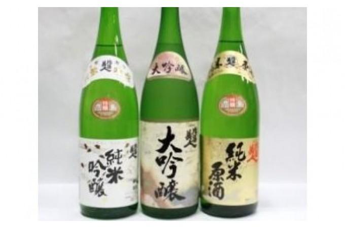 華やかな味わいやずっしりとしたうま味も!広島県庄原市が誇る酒造3社の『お酒』特集