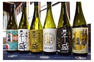 理想のからくち日本酒と絶品の肴