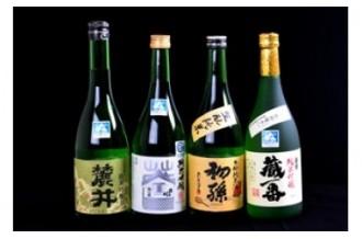 酒の酒田〜山形県酒田市特集〜