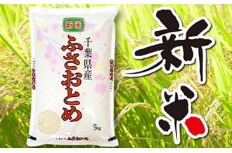 房総の豊かな自然で育ったおいしいお米を富津市からお届けします