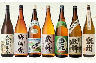 なかなか手に入らない薩摩川内市のプレミアム焼酎も揃えました!