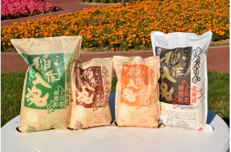 北海道剣淵町産の数種類のお米をぜひ食べくらべてください!