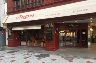 加古川で親しまれているパン屋さんをルーツにもつヴィロン(VIRON)