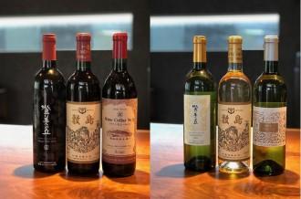 この機会に甲斐市のワインをお試しいただき、極上のワインに酔いしれてみてください。
