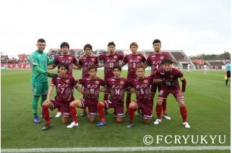 沖縄県民に愛されるプロサッカーチーム『FC琉球』