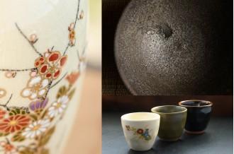 四百余年の歴史。鹿児島県日置市が誇る伝統工芸、薩摩焼の窯元。