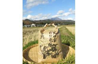 農薬・化学肥料不使用!合鴨農法の武田家のお米