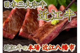 便利なポイント交換制を利用して近江八幡市にふるさと納税しよう!
