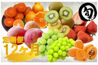 うどんだけじゃない!さぬきのフルーツ満載!新鮮な果物を旬の時期にお届けいたします!