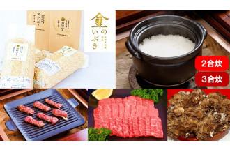 料理男子に人気!大和町自慢の食材と調理道具