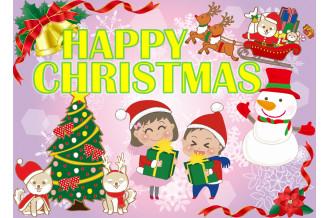 クリスマス ふるさと納税 北九州